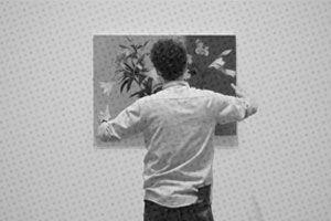 The Art Hugger thumbnail image